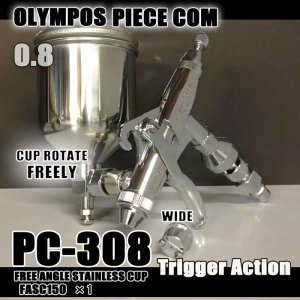 画像: PC-WIDE 308 ・ FASC150  (イージーパッケージ)【特別価格】
