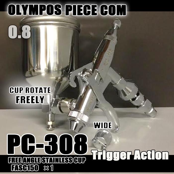 画像1: PC-WIDE 308 ・ FASC150  (イージーパッケージ)【特別価格】
