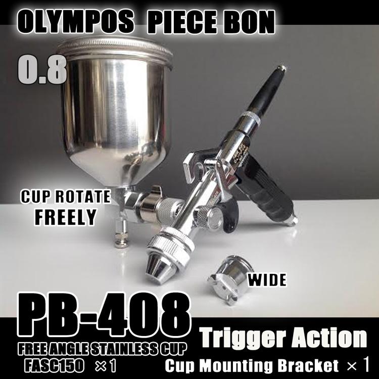 画像1: PB-408W・FASC150 (イージーパッケージ)