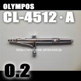 画像: OLYMPOS CL-4512・A 【PREMIUM】(イージーパッケージ)