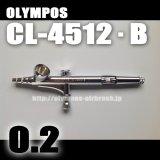 画像: OLYMPOS CL-4512・B 【PREMIUM】(イージーパッケージ)