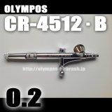 画像: OLYMPOS CR-4512・B 【PREMIUM】(イージーパッケージ)