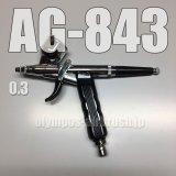 画像: AG-843 【PREMIUM】限定品  (イージーパッケージ)