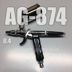 画像: AG-874 【PREMIUM】限定品  (イージーパッケージ)