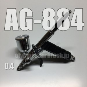 画像: AG-884 【PREMIUM】限定品  (イージーパッケージ)