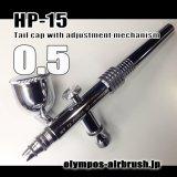 画像:  HP-15 【PREMIUM】 (イージーパッケージ)