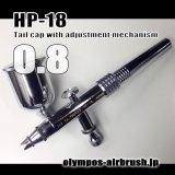 画像:  HP-18 【PREMIUM】 (イージーパッケージ)