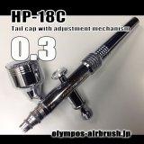 画像:  HP-18C 【PREMIUM】 (イージーパッケージ)