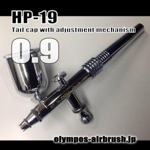 画像:  HP-19 【PREMIUM】 (イージーパッケージ)