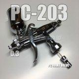 画像: PC-JUMBO 203 【丸吹き専用】PCジョイントバルブ付 (イージーパッケージ)【特別価格】【お試しセール中!】