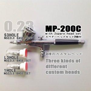 画像: MP-200C (S3ホール) スペアーヘッドセット(1ホール・L3ホール)2個付 (イージーパッケージ)【特別価格】