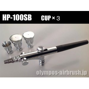 画像: HP-100SB  CUP×3【PREMIUM】(イージーパッケージ) 【特別価格】