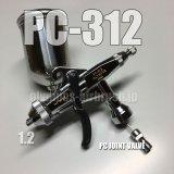 画像: PC-312 【丸吹き平吹き両用】PCジョイントバルブ付【PREMIUM】 (イージーパッケージ)
