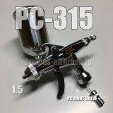 画像: PC-315 【丸吹き平吹き両用】PCジョイントバルブ付【PREMIUM】 (イージーパッケージ)