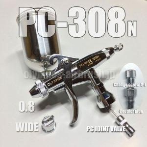 画像: PC-308N【丸吹き平吹き両用】 PCジョイントバルブ + S-Lチェンジネジ + カプラプラグ 付 (イージーパッケージ)
