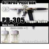 画像: PB-305・GS 【PREMIUM】 (イージーパッケージ)【希少!】