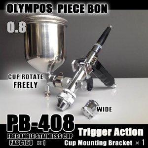 画像: PB-408W・FASC150 (イージーパッケージ)
