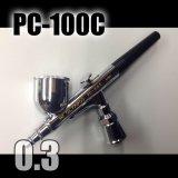 画像: 部品取りにもGOOD! PC-100C (イージーパッケージ)<ピースコンジョイントバルブ無し>【特別価格】
