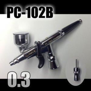 画像: PC-102B (イージーパッケージ)<ピースコンジョイントバルブS型付き>【特別価格】