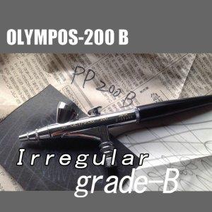 画像: 【イレギュラーB級品】部品どりや研究用に!OLYMPOS-200B(グレードB)(イージーパッケージ)