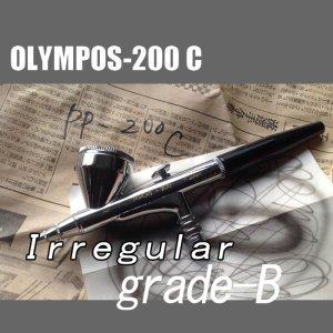 画像: 【イレギュラーB級品】部品どりや研究用に!OLYMPOS-200C(グレードB)(イージーパッケージ)