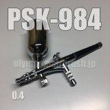 画像: PSK-984 (PREMIUM) 限定品 (イージーパッケージ)