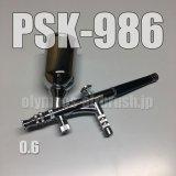 画像: PSK-986 (PREMIUM) 限定品 (イージーパッケージ)