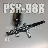 画像: PSK-988 (PREMIUM) 限定品 (イージーパッケージ)