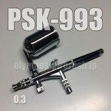 画像: PSK-993 (PREMIUM) 限定品 (イージーパッケージ)