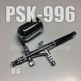 画像: PSK-996 (PREMIUM) 限定品 (イージーパッケージ)