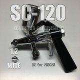 画像: スプレーコン SC-120 (※PCジョイントバルブ無し)【PREMIUM】(イージーパッケージ)