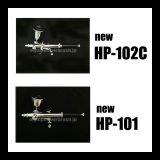 画像: 新HP-102C (イージーパッケージ)《新HP-101(イージーパッケージ)付き》
