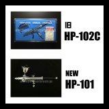 画像: 旧HP-102C (従来パッケージ) 《新HP-101(イージーパッケージ)付き》  【残り僅か】