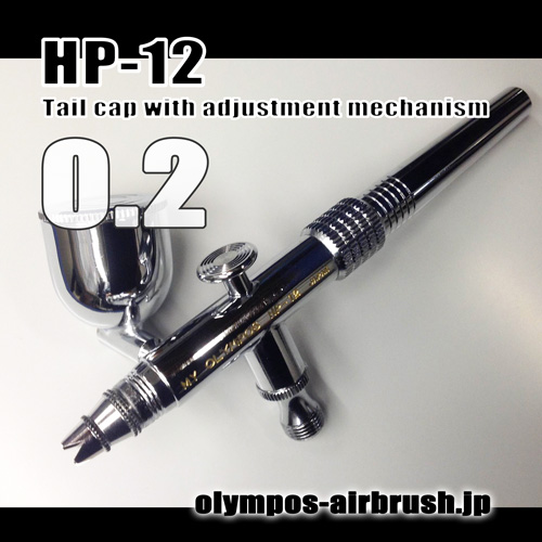 画像1:  HP-12 【PREMIUM】 (イージーパッケージ)