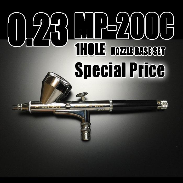 画像1: MP-200C (1ホール) (イージーパッケージ) 【特別価格】