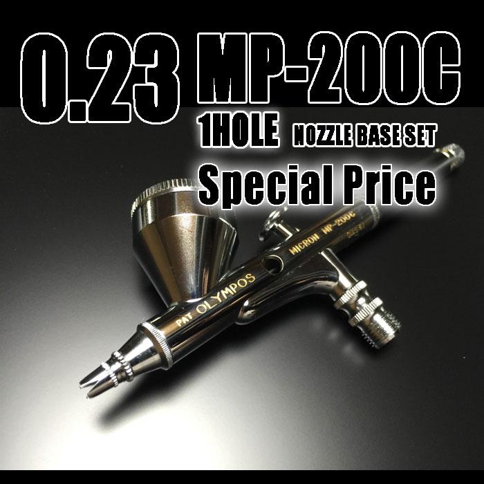 画像2: MP-200C (1ホール) (イージーパッケージ) 【特別価格】