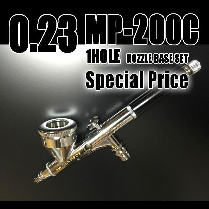 画像3: MP-200C (1ホール) (イージーパッケージ) 【特別価格】