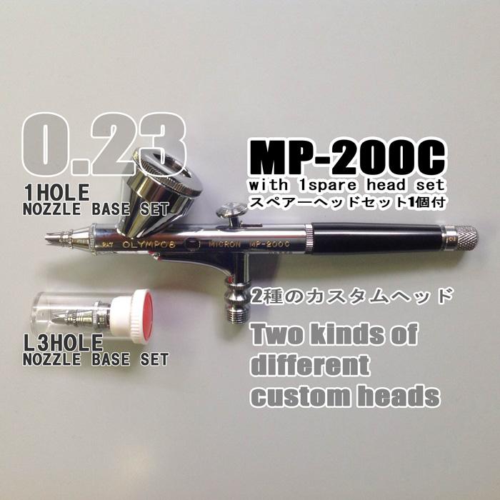 画像1: MP-200C (1ホール) スペアーヘッドセット(L3ホール)1個付 (イージーパッケージ)【特別価格】