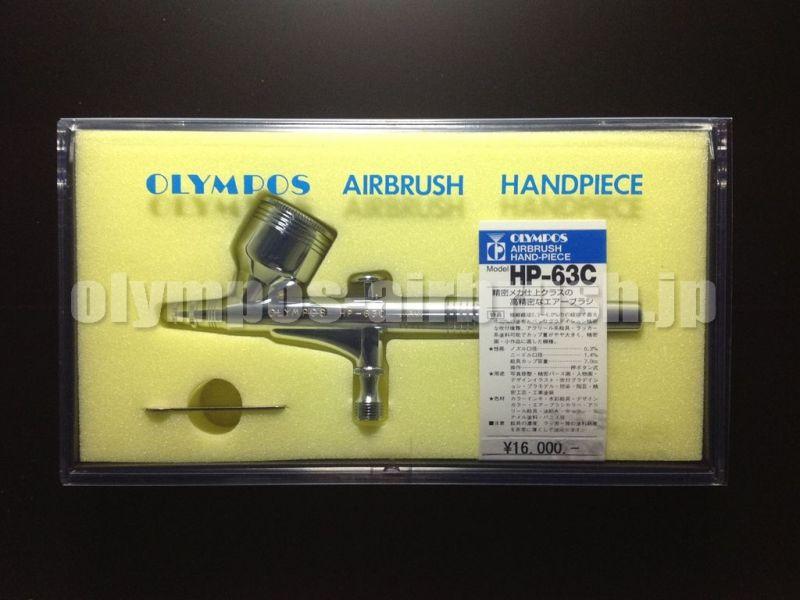 画像1: HP-63C (従来パッケージ)【超残り僅か!】