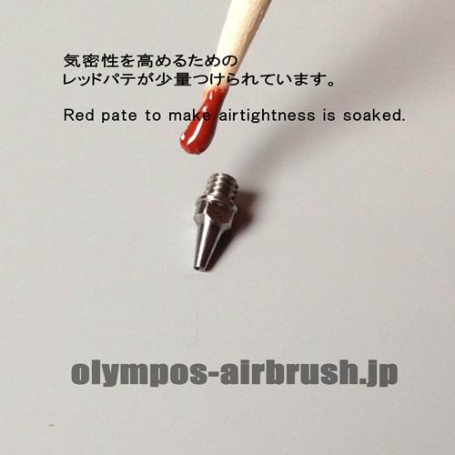 画像1: HP-100B用 純正ノズル