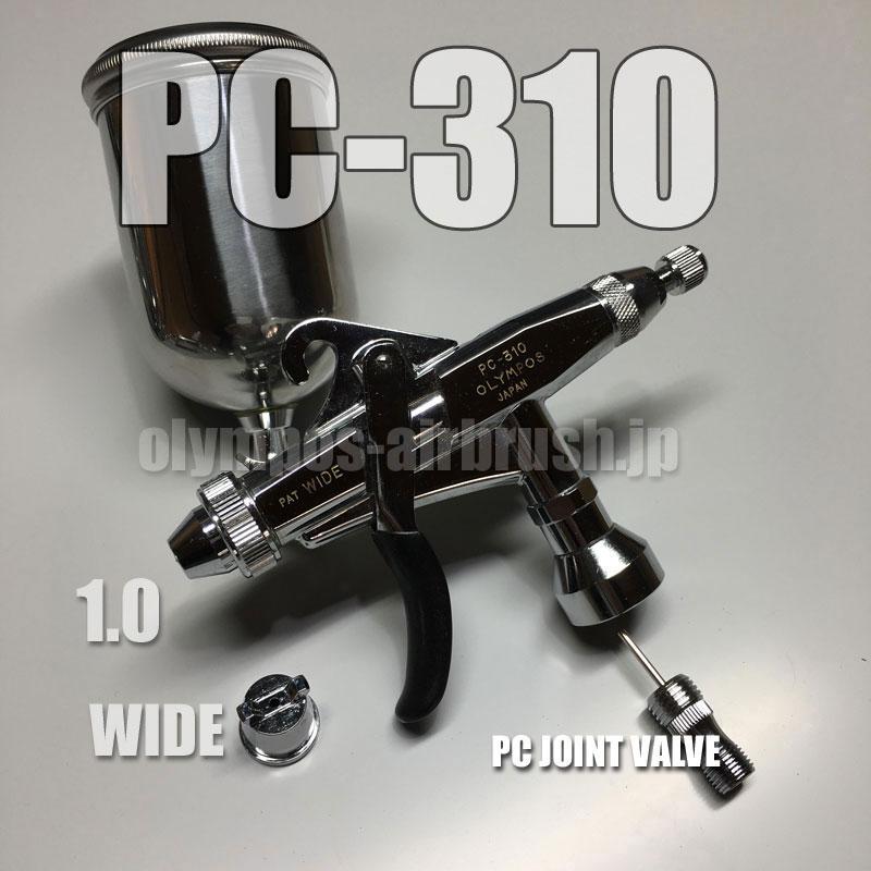 画像1: PC-310 【丸吹き平吹き両用】PCジョイントバルブ付【PREMIUM】 (イージーパッケージ)