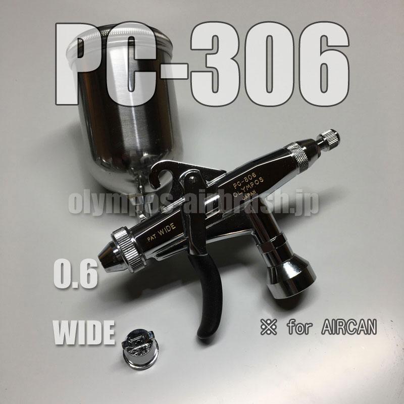 画像1: PC-306 【丸吹き平吹き両用】(※PCジョイントバルブ無し)【PREMIUM】(イージーパッケージ)