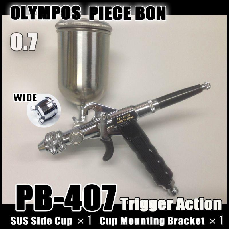 画像1: PB-407W・SC 【PREMIUM】 (イージーパッケージ)【希少!】