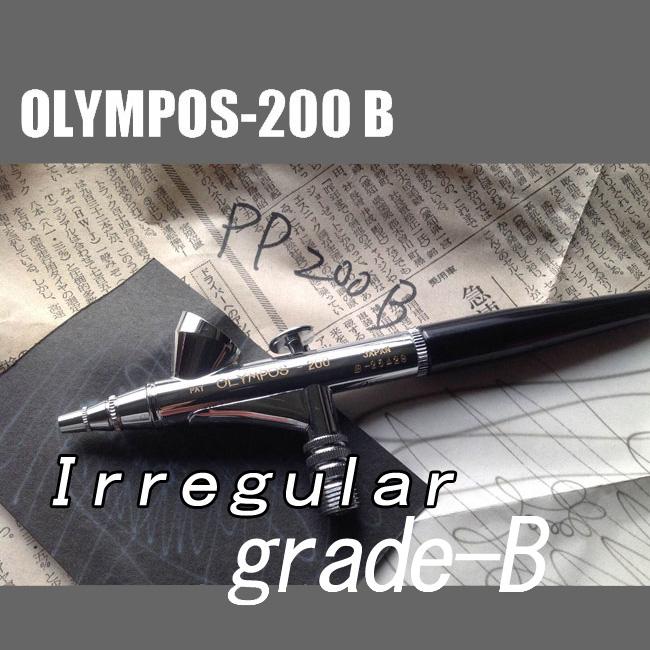 画像1: 【イレギュラーB級品】部品どりや研究用に!OLYMPOS-200B(グレードB)(イージーパッケージ)