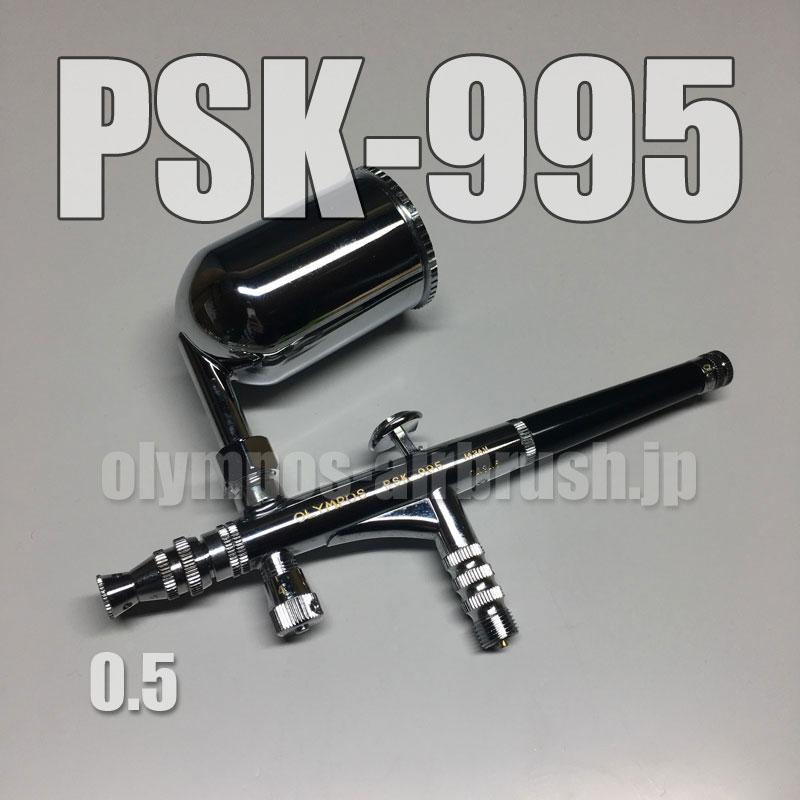 画像1: PSK-995 (PREMIUM) 限定品 (イージーパッケージ)