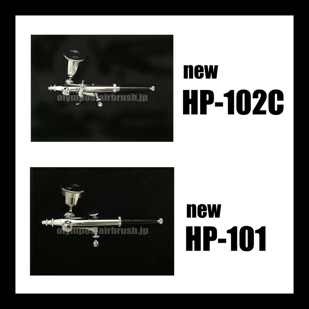画像1: 新HP-102C (イージーパッケージ)《新HP-101(イージーパッケージ)付き》
